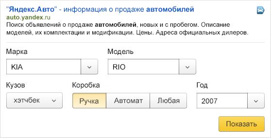 Как сделать Яндекс Остров?
